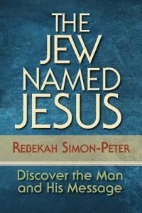 jew-named-jesus